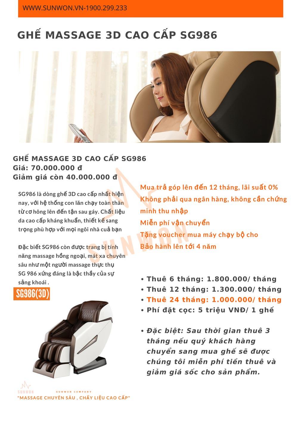Ghế massage SG986