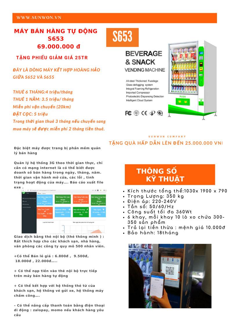 Máy bán hàng tự động S653