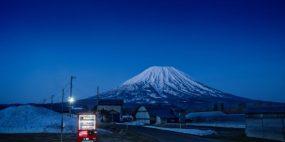 Vẻ đẹp cô độc của những máy bán hàng tự động ở Nhật