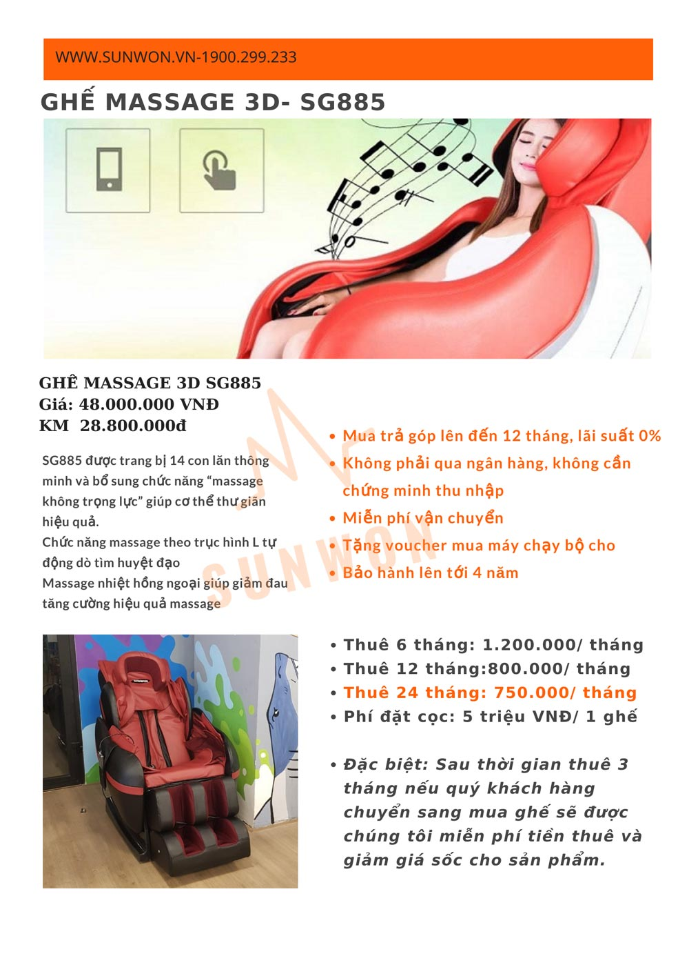Ghế massage SG885