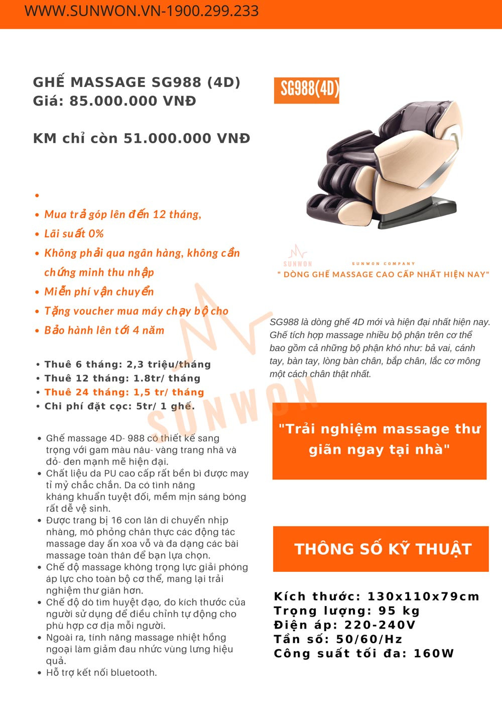 Ghế massage SG988