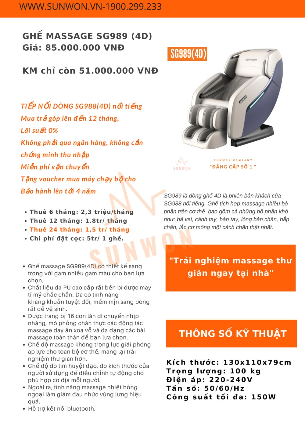 Ghế massage SG989