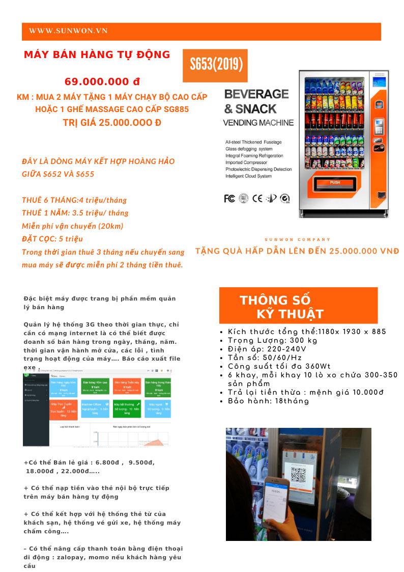 Máy bán hàng tự động S653 (2019)