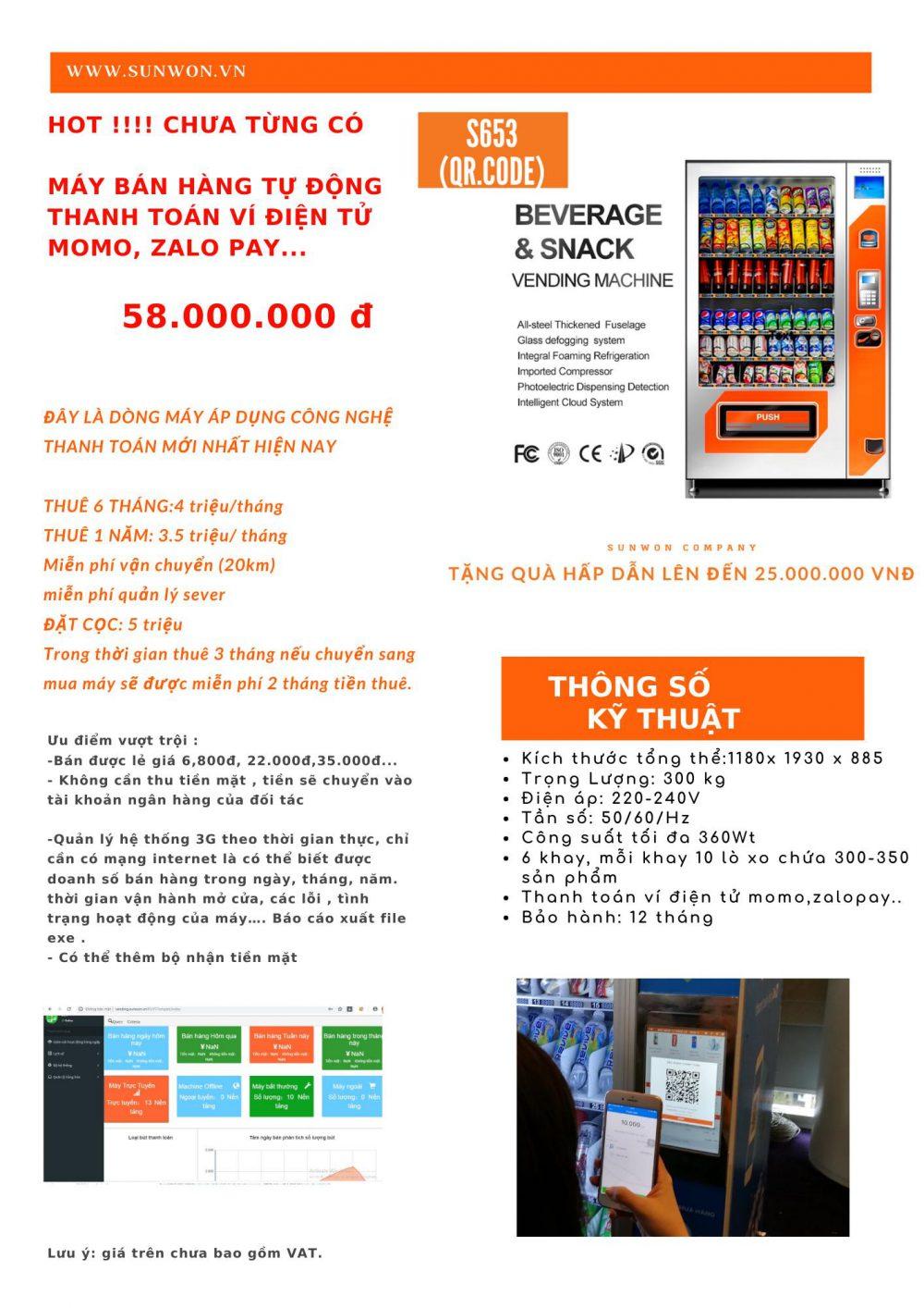 Máy bán hàng tự động thanh toán ví điện tử